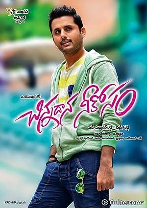Chinnadana Nee Kosam (2014) Download on Vidmate