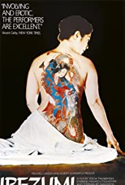 Irezumi (1982) Poster - Movie Forum, Cast, Reviews