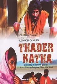 Tahader Katha Poster
