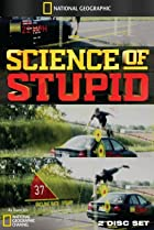Image of Science of Stupid