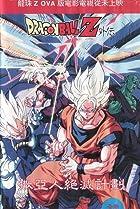 Image of Dragon Ball Z: Plan to Eradicate the Saiyans