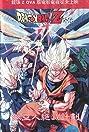 Dragon Ball Z: Plan to Eradicate the Saiyans