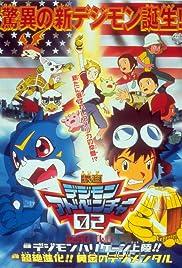 Dejimon adobenchâ 02 - Dejimon Hurricane joriku - Chousetsu shinka!! Ôgon no Dejimentaru(2000) Poster - Movie Forum, Cast, Reviews