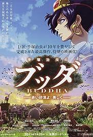 Tezuka Osamu no budda: Akai sabaku yo! Utsukushiku(2011) Poster - Movie Forum, Cast, Reviews