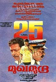Mughamudra Poster