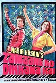 Zamaane Ko Dikhana Hai Poster