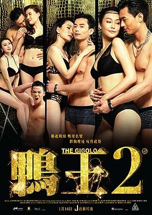 The Gigolo 2 – Aap Wong 2 (2016)