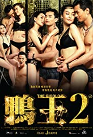 Gigolo 2