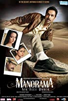 Image of Manorama Six Feet Under