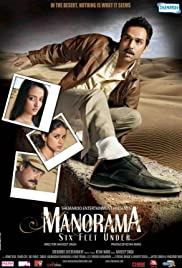 Manorama Six Feet Under (2007) Poster - Movie Forum, Cast, Reviews