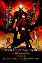 Image of Gekijouban Fate/stay night: Unlimited Blade Works