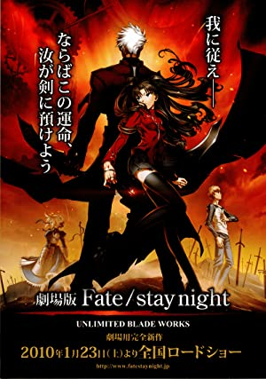 Gekijouban Fate/stay night: Unlimited Blade Works (2010)