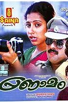 Image of Pranamam