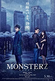 Monsterz (2014) Poster - Movie Forum, Cast, Reviews