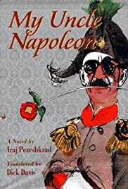 My Uncle Napoleon Poster