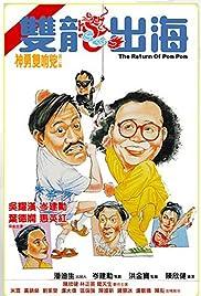 Seung lung chut hoi Poster