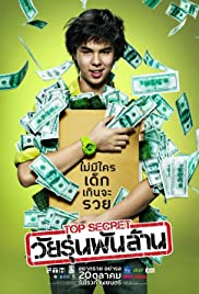 Top Secret: Wai roon pun lan (2011) Poster - Movie Forum, Cast, Reviews