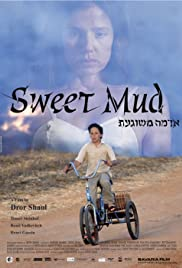 Adama Meshuga'at Poster