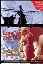 Image of Lone Wolf and Cub: Sword of Vengeance
