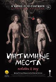 Intimnye mesta(2013) Poster - Movie Forum, Cast, Reviews