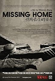 Missing Home (The Last Days of Beijing Hutongs) Poster