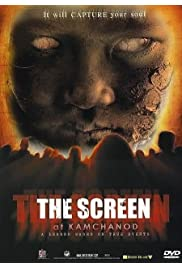Watch Movie The Screen at Kamchanod (2007)
