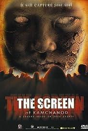 Pee chang nang(2007) Poster - Movie Forum, Cast, Reviews