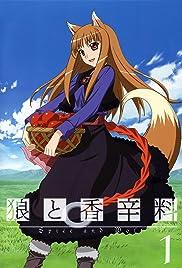Ôkami to kôshinryô Poster - TV Show Forum, Cast, Reviews