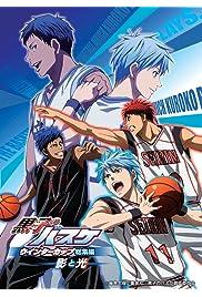 Nonton Film Kuroko no Basket Movie 1: Winter Cup Soushuuhen - Kage to Hikari (2016)