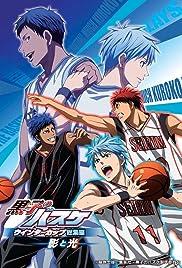 Kuroko no Basket : Extra Game