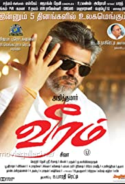 Veeram (2014) Poster - Movie Forum, Cast, Reviews