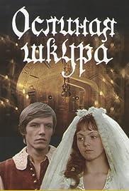 Oslinaya shkura Poster