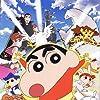 Eiga Kureyon Shinchan: Otakebe! Kasukabe yasei-oukoku (2009)