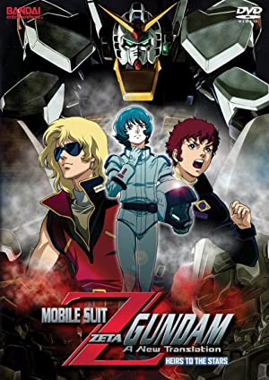 دانلود Mobile Suit Z Gundam: A New Translation - Heirs to the Stars