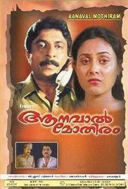 Aanaval Mothiram Poster
