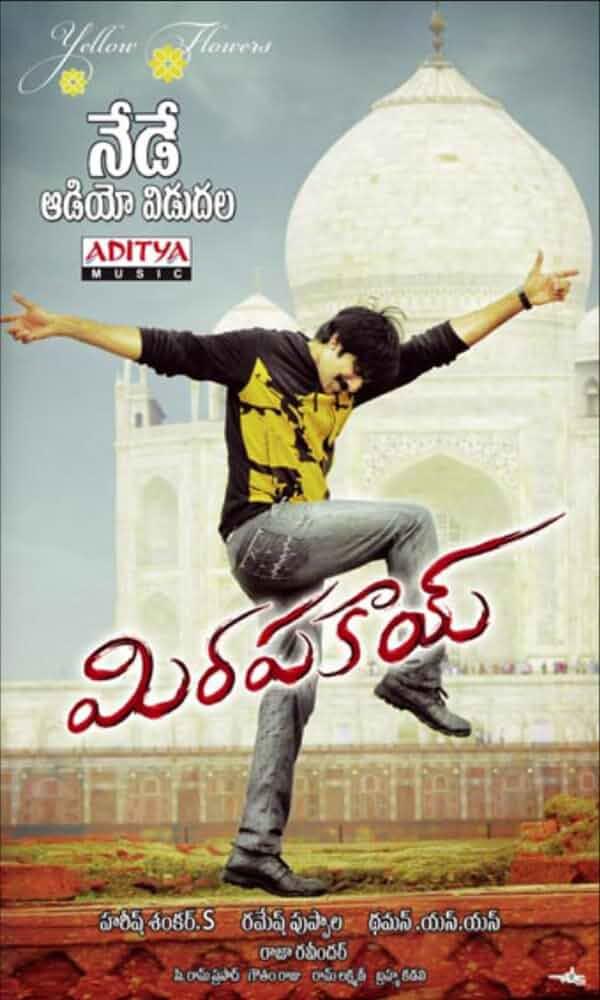 Mirapakai 2011 Hindi Dubbed 480p BluRay 300MB