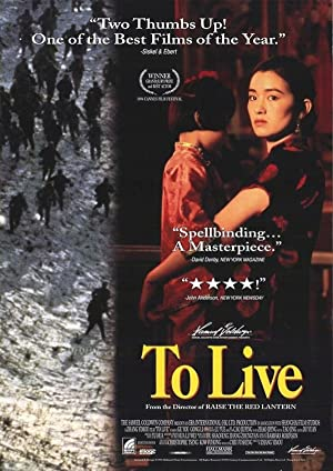 To Live poster