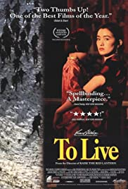 To Live (1994) Poster - Movie Forum, Cast, Reviews