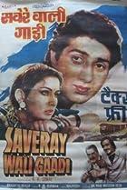Image of Saveray Wali Gaadi