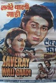 Saveray Wali Gaadi Poster