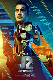 J2: J Retribusi (2021) poster