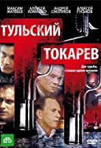 Tulskiy Tokarev
