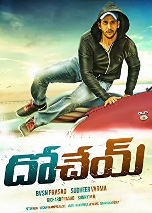 Dohchay (2015) Download on Vidmate