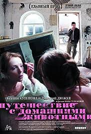 Puteshestvie s domashnimi zhivotnymi(2007) Poster - Movie Forum, Cast, Reviews