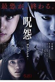 Watch Movie Ju-on: The Final Curse (2015)