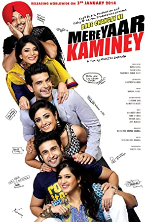 Mere Yaar Kaminey (2014) Download on Vidmate