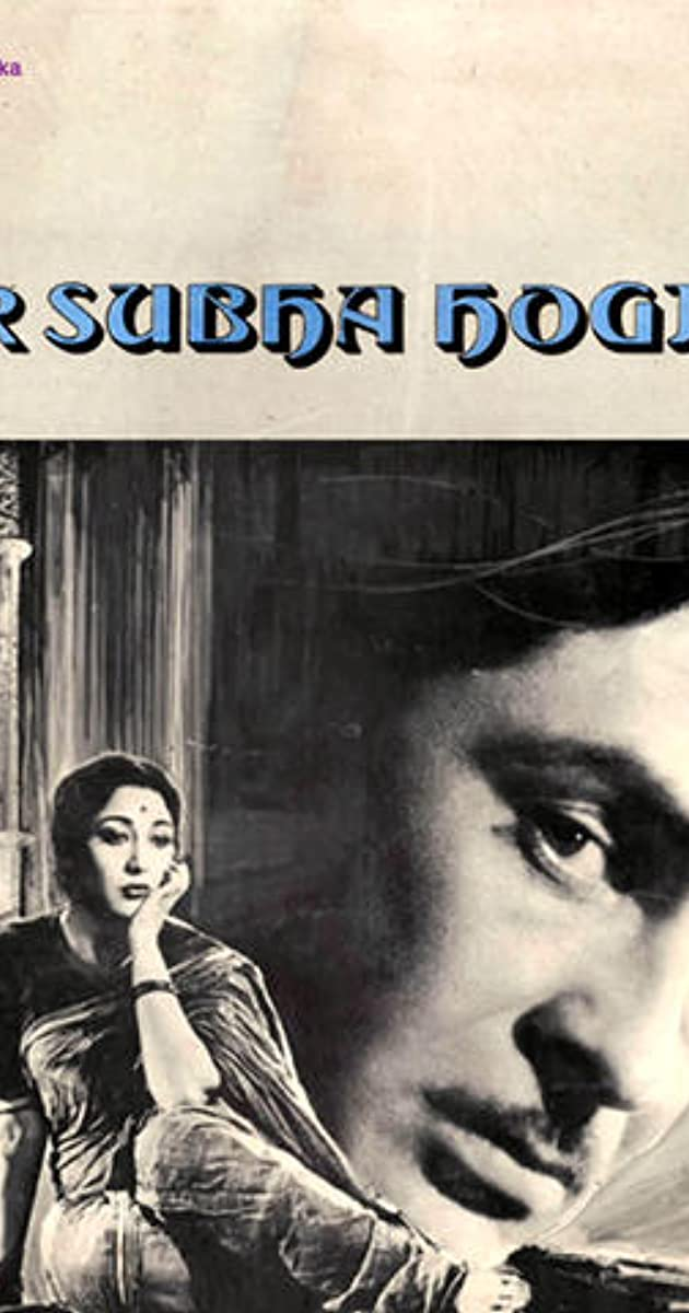 phir subha hogi 1958 imdb