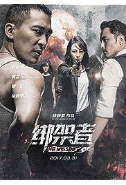 Nonton Film The Missing (2017)