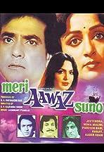 Meri Aawaz Suno