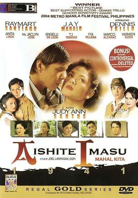 4ishte 1m4su (Mahal kita) 1941 (2004)